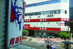 China KDL