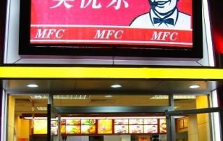 China MFC